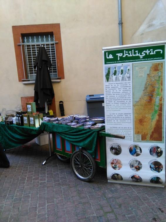 دعم المنتجات الفلسطينية