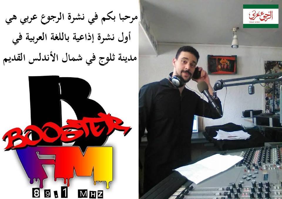 radio_boosterFM_affiche