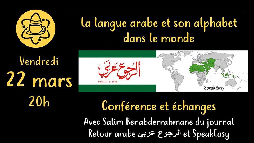affiche_eurecafe_toulouse_conf_alphabet
